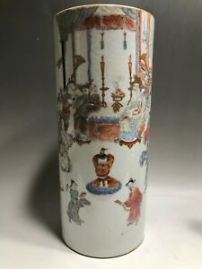 Chinese Export Porcelain Chinese Painted Vase with Signature