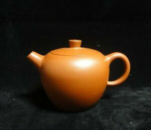 """Fine Chinese YiXing """"ZiSha"""" Pottery Purple Sand Clay Teapot with Marks"""