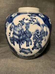Antique Chinese Prunus Blossom Large Ginger Jar & Cover With Character Marks