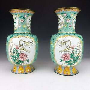 Antique Pair Of Chinese Enamel - Large Oriental Flower Decorated Vases