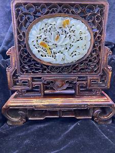 Antique Chinese Collection Dragon Phoenix Rosewood Inlay Hetian Jade etc. Screen