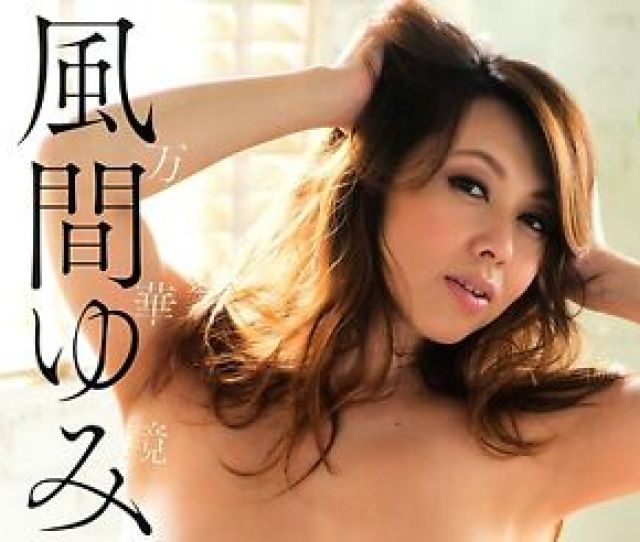 Details About U Kazama Yumi  E9 A2 A8 E9 96 93 E3 82 86 E3 81 Bf  E4 B8 87 E8 8f Af E9 8f A1 Kaleidoscope Photo Collection Book Japanese Mature