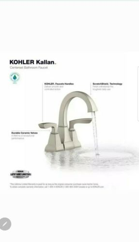 home improvement kohler kallan home plumbing fixtures
