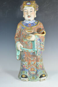 ⭕️ Superb 19th Century Chinese Famille Rose Statue, God of Wealth