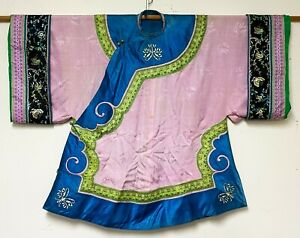 Antique Chinese Pink Silk Jacket Robe with Flowers