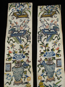 antique chinese silk embroidered gauze sleeve bands