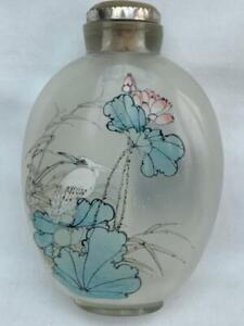Large Vintage Chinese Inside Painted Glass Snuff Bottle