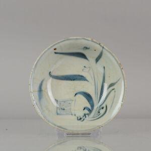 Rare Chinese Wanli 16/17C Porcelain Ming China Bowl Literati Scholars Ta...