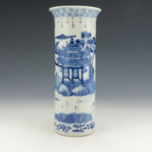 Antique Chinese Porcelain - Oriental Scene Decorated Sleeve Vase