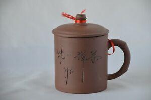 Chinese YiXing ZiSha Teacup with Mark (T104)