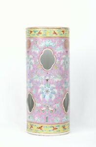Fine Chinese porcelain Fencai hat stand - Late Qing