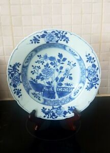Nice 18/19th C. Antique Chinese Blue & White KANGXI Plate~22cm