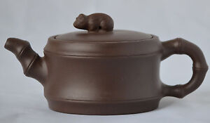 Chinese YiXing ZiSha Teapot with Mark (T071)