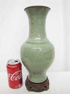 Antique Chinese Song Crackle Celadon Green Porcelain Vase.