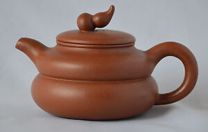 Chinese YiXing ZiSha Teapot with Mark (T011)