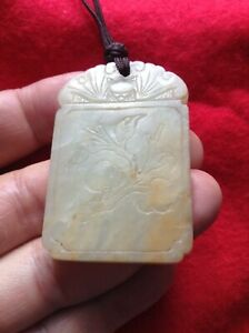 Chinese Qing Dynasty Antique Celadon Jade Pendant / Plaque