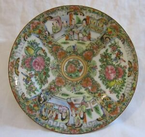 Chinese import Republic period porcelain famille rose medallion dish