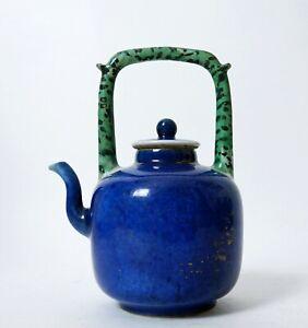 Fine antique Chinese Kangxi (1662-1722) porcelain powder blue wine pot