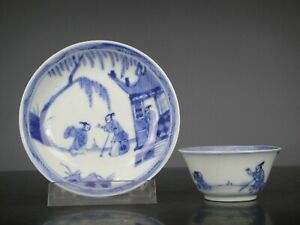 Rare Beautiful Chinese Porcelain B/W Cup&Saucer-Fig