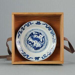 Antique Chinese Porcelain Jiajing / Wanli 16/17th c Ming Fenghuang plate...
