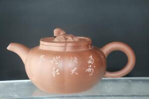 Very Fine & Old Chinese YIXING Zisha TEAPOT