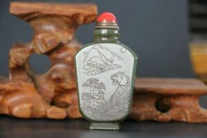 Chinese Antique Hand Carved Hetian Jade Tiger With Calligraphy Snuff Bottle