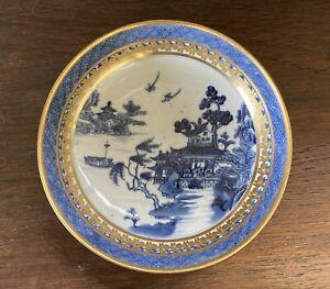 18th C Qianlong Chinese Porcelain Dish