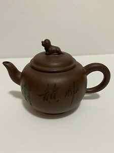 Fine Chinese Yixing Zisha Clay Teapot With Dog On Lid Signed