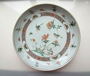 Antique Chinese Famille Verte Charger - Qing Dynasty Kangxi Period