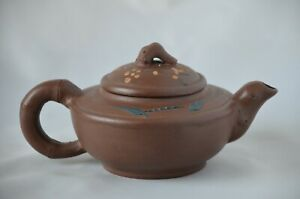 Chinese YiXing ZiSha Teapot with Mark (T098)