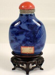 RARE Antique Chinese Cobalt Blue Glazed Porcelain Snuff Bottle w Spoon & Base