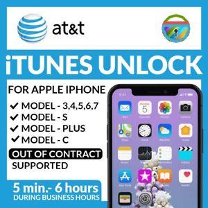 APPLE IPHONE 6S PLUS + AT&T ATT ITUNES UNLOCK SERVICE PREMIUM SPEED