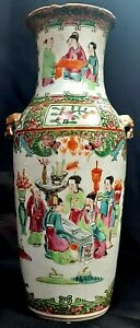 Fabulous Large Hand Painted Chinese Export Cantonese Famille Rose Vase c1880