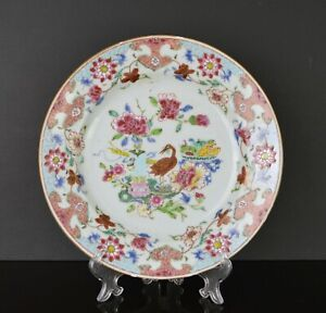 AN 18TH CENTURY CHINESE QIANLONG PORCELAIN FAMILLE ROSE PLATE WITH BIRD