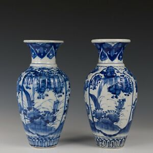 Nice pair of Japanese blue & white moulded porcelain vases, flowers, circa 1900.