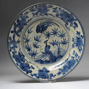 Ca 1670-1700 Japanese Porcelain Charger birds plate Blue White Dish Antique