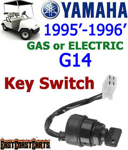 Yamaha G14 Gas and Electric Golf Cart Key Switch with