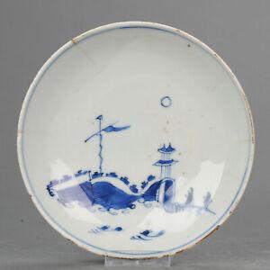 Antique Chinese Porcelain 17th Porcelain Dish Wanli / Tainqi Literati an...