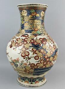 19C Imperial Satsuma Signed Yaki Gosu Blue Vase Museum Quality 15.5 Inches