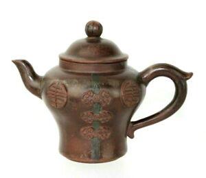 Shi Da Bin Signed Zisha Teapot Purple Clay Chinese Yixing Handmade Decal