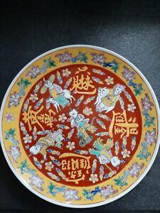 CHINESE PLATE. CHILDREN, RAT PIG, GOAT, SNAKE, TIGER. FAMILLE ROSE BORDER. VGC.