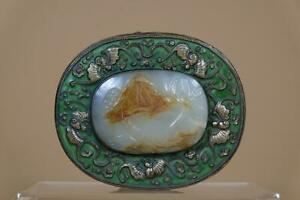 👀 A Chinese Hand Made Brass Gilt Bat Box With Jade Inlaid.