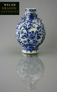 Fine Museum Quality Chinese Antique Early 19th C Blue & White Moonflask Rare