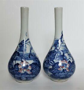 Antique Vintage Chinese pair of Porcelain Bottle Vases not bowl pot box dish