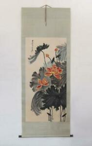 Zhang Daqian Signed Chinese Hand Painted Calligraphy Scroll w/ Gilding Louts