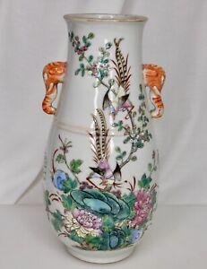 "Chinese Porcelain 8.75"" Vase with Elephant Handles - 84165"