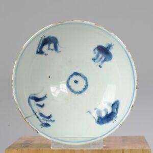 Antique Chinese ca 1600-1640 C Porcelain China Bowl Horses Kosometsuke