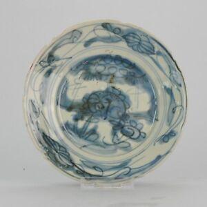 Antique Chinese 17th century Swatow/Zhangzh