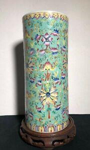 "Antique Chinese Porcelain Famille Jaune Vase 18th/19th Century 10.6""H / 27cm"