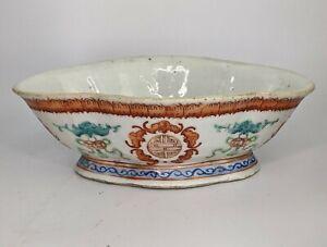 Chinese Antique Porcelain Tongzhi Mark & Period Footed Bowl BATS & SHOU Qing